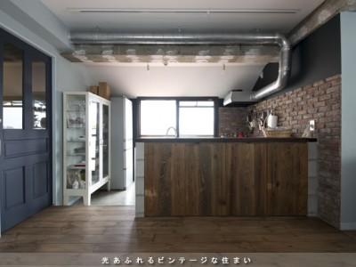 「スタイル工房」のリノベーション事例「光あふれるビンテージな住まい」