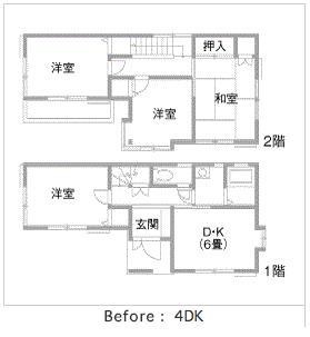 OKUTA LOHAS studio,株式会社オクタ,埼玉県H邸