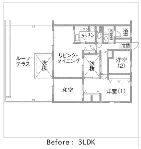 OKUTA LOHAS studio,株式会社オクタ,神奈川県G邸