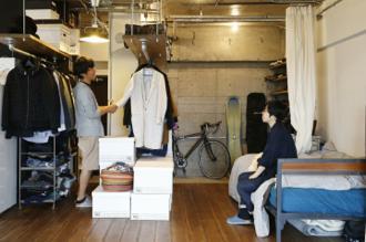 目黒本町,rough style,リノベーション2