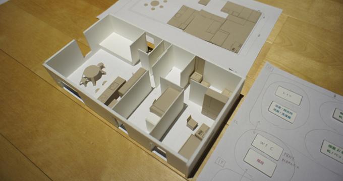 「リノベの最新情報」の「大好評の「家づくりワークショップ」をSUVACOオフィスで開催!!」