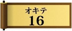 maki9416