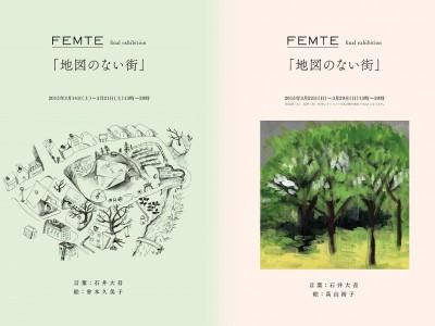「リノベの最新情報」の「石井大吾さんがリノベーションした事務所兼ギャラリーで企画展開催!即興上映会も」