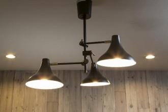 ライト、照明、可動式、アーム、シェード、ヴィンテージ、RE住む、ベツダイ
