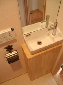 トイレ、床、リノリウム、珪藻土、配管、収納、リノベーション、駿河屋