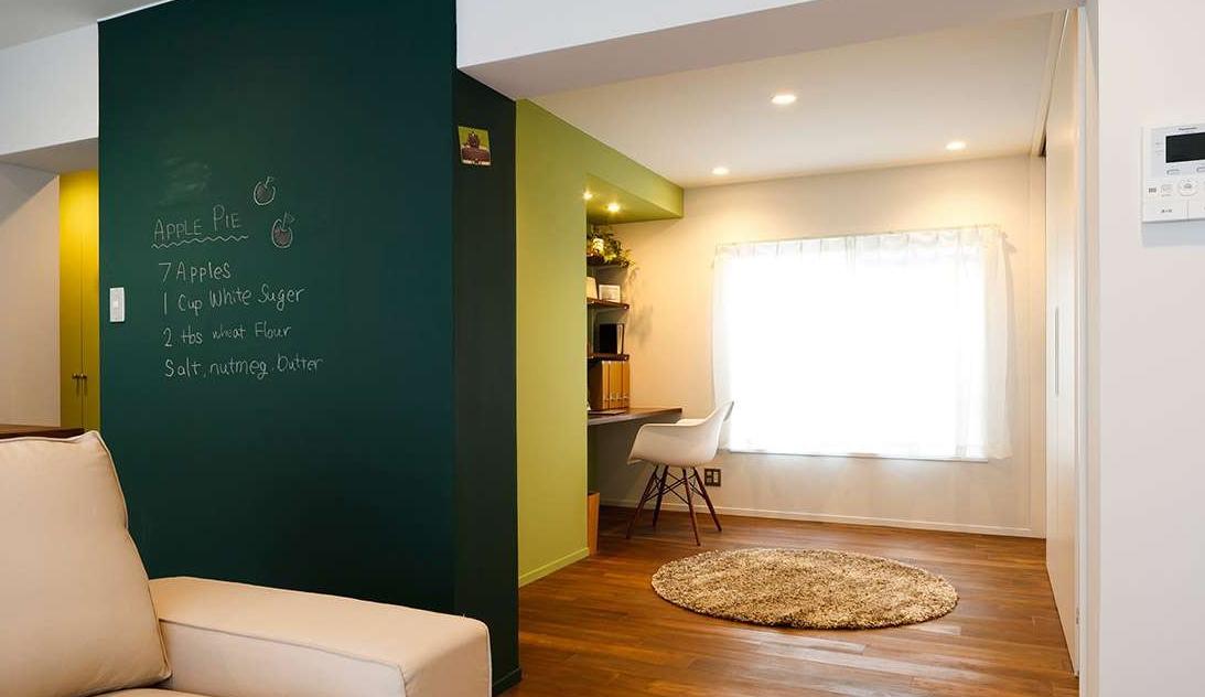 LDK、黒板、壁、塗装、無垢、団地、インテリックス