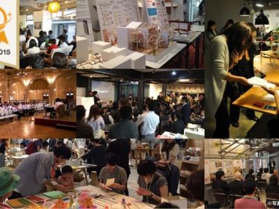 「リノベの最新情報」の「リノベりすも参加!「リノベーションEXPO2015」開催☆」
