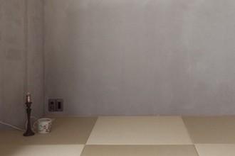 和室、畳、リノベーション、モルタル壁、自然素材