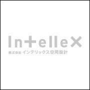 intellex_kukan-sashikae