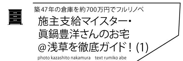 sesyushikyu1