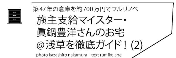 sesyushikyu2