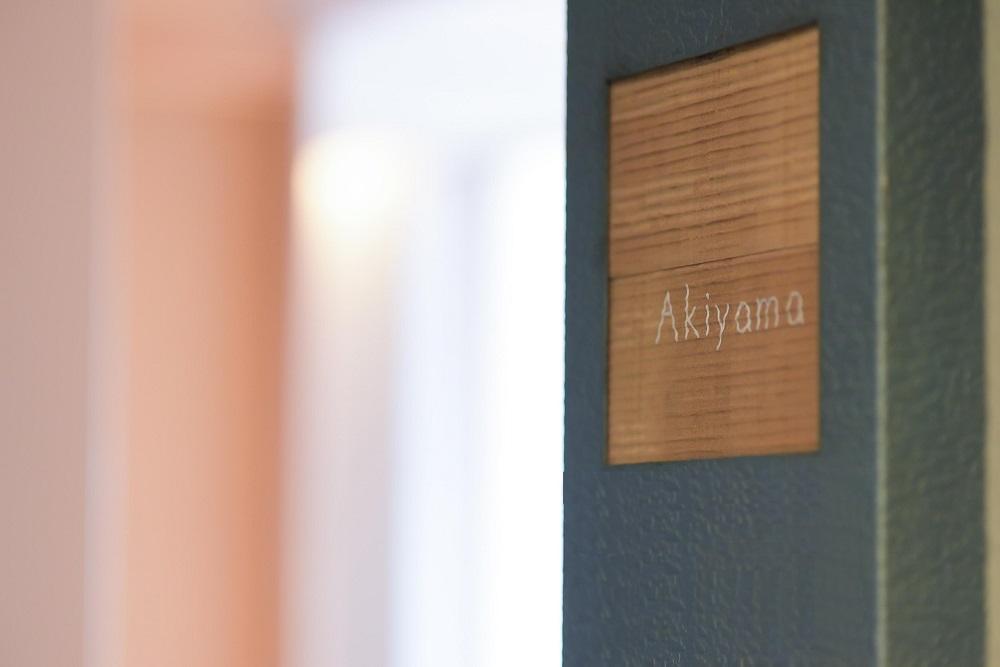表札、手作り、玄関、アプローチ、自然素材、リノベーション、ハンズデザイン