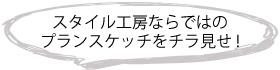 fukudashi1