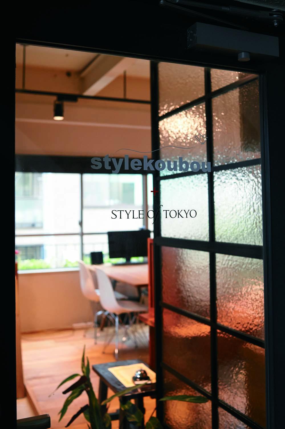 style138