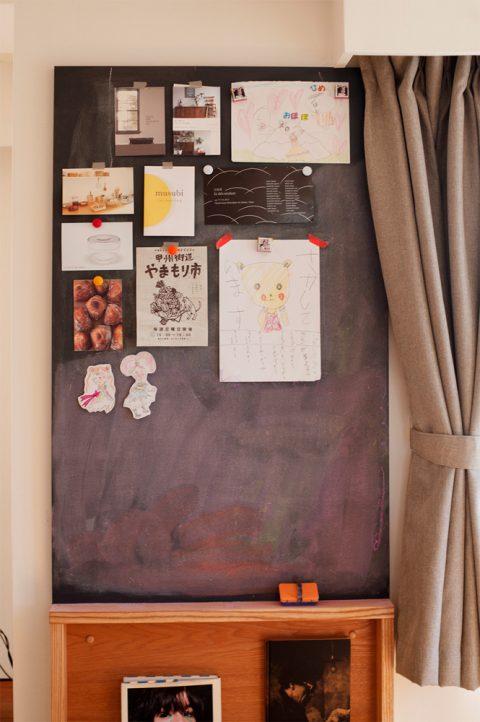 リノベーション、スタイル工房、メゾネット、黒板壁、シナ材、黒板塗装、マグネット仕様壁、