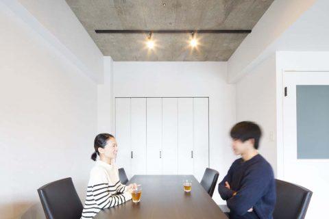 マンションリノベーション、リノデュース、シンプルダイニング、コンクリート天井、ライティングレール