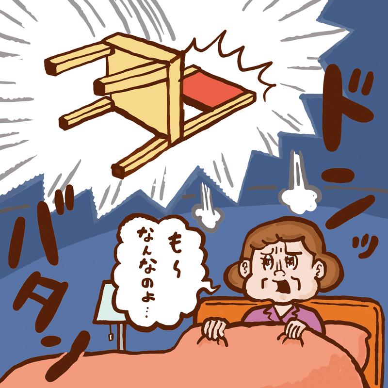 階 マンション うるさい 上 【足音がうるさい!】上の階への仕返し方法5つ。上階の騒音を止める対処法をご紹介